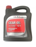 Aceite Iada Gear Oil 75W80 GL-4