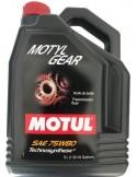Aceite Motul Motyl Gear 75W80